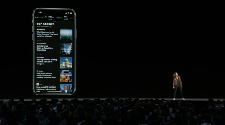 apple news 1